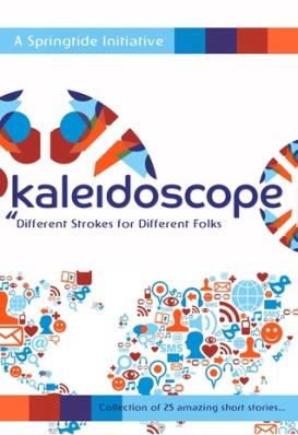 kaleidoscope_anthology_springtide