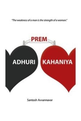 adhuri_prem_kahaniya_santosh_avvannavar
