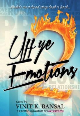 uff_ye_emotions_2_anthology