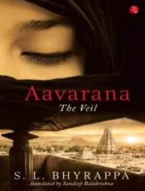 aavarana_sl_bhyrappa_english